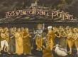 Govardhan Puja Wallpapers