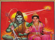 Shiv with Parvati Wallpapers